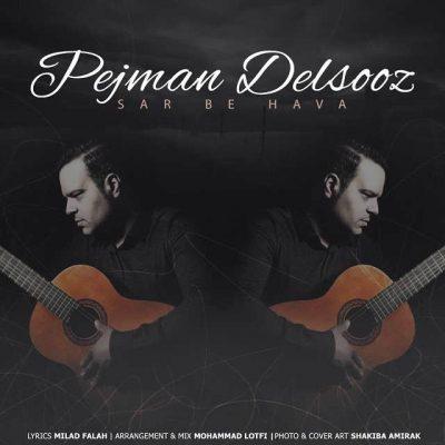 Pejman Delsooz Sar Be Hava e1529175887484 - متن آهنگ سر به هوا پژمان دلسوز