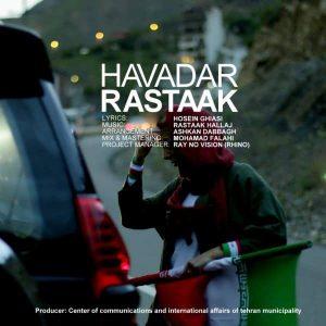 Rastaak Havadar 300x300 - متن آهنگ هوادار رستاک حلاج