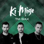 TM Bax Ki Mige 150x150 - متن آهنگ کی میگه تی ام بکس