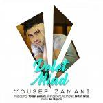 Yousef Zamani Delet Miad 150x150 - متن آهنگ دلت میاد یوسف زمانی