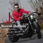 Koorosh Shahriar Del 150x150 - متن آهنگ دل کوروش شهریاری