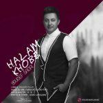 Yousef Sadri Halam Khobe 150x150 - متن آهنگ حالم خوبه یوسف صدری