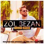 Arsha Radin 150x150 - متن آهنگ زل بزن آرشا رادین