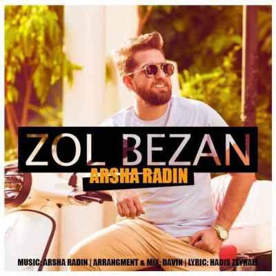 Arsha Radin - متن آهنگ زل بزن آرشا رادین