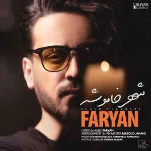Faryan Shahr Khamooshe 300x300 - متن آهنگ شهر خاموشه فریان