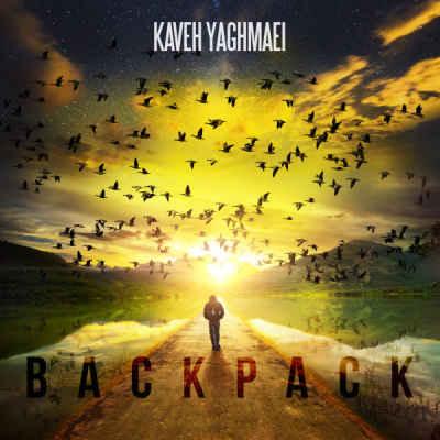 Kaveh Yaghmaei Kooleh - متن آهنگ کوله کاوه یغمایی