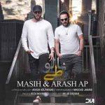 Masih Arash AP Nalooti 150x150 - متن آهنگ نالوتی مسیح و آرش ای پی