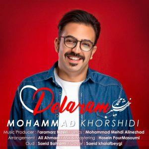 Mohammad Khorshidi Delaram 300x300 - متن آهنگ دلارام محمد خورشیدی