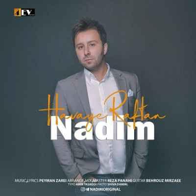 Nadim Havaye Raftan - متن آهنگ هوای رفتن ندیم