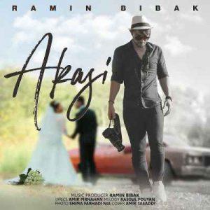 Ramin Bibak Akasi1 300x300 - متن آهنگ عکاسی رامین بی باک