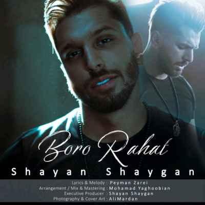 Shayan Shaygan Boro Rahat - متن آهنگ برو راحت شایان شایگان