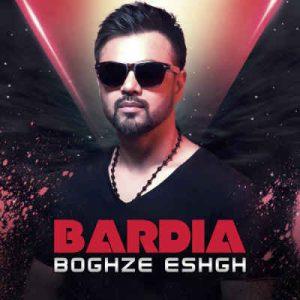 Bardia Boghze Eshgh 300x300 - متن آهنگ بغض عشق بردیا