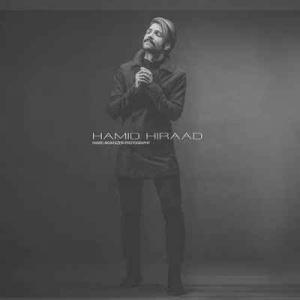 Hamid Hiraad Be Man Nagoo Ki Asheghe1 300x300 - متن آهنگ به من نگو کی عاشقه حمید هیراد
