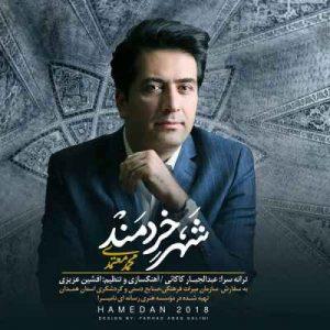 Mohammad Motamedi Shahre Kheradmand 300x300 - متن آهنگ شهر خردمند محمد معتمدی