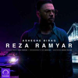 Reza Ramyar Asheghe Birag 300x300 - متن آهنگ عاشق بی رگ رضا رامیار