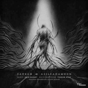 Sadegh Asil Zadamoon 300x300 - متن آهنگ اصیل زادمون صادق