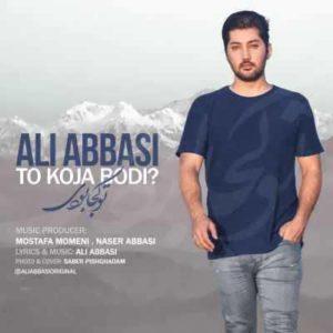 Ali Abbasi To Koja Bodi 300x300 - متن آهنگ تو کجا بودی علی عباسی