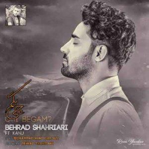 Behrad Shahriari 300x300 - متن آهنگ چی بگم بهراد شهریاری