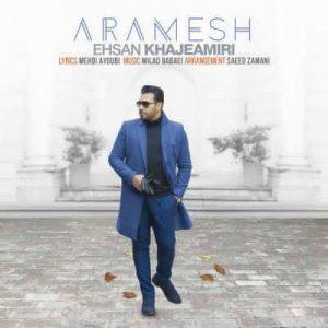 Ehsan Khajeamiri Aramesh 300x300 - متن آهنگ آرامش احسان خواجه امیری