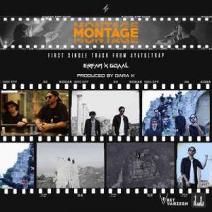 Erfan Gdaal Montage 300x300 - متن آهنگ مونتاژ عرفان و جیدال