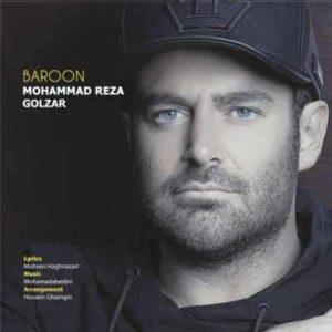 Mohammadreza Golzar – Baroon 300x300 - متن آهنگ بارون محمد رضا گلزار