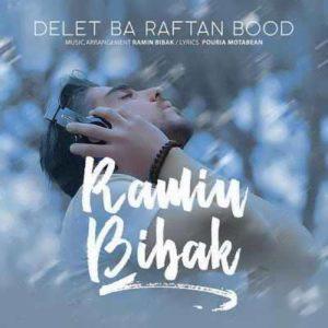 Ramin Bibak Delet Ba Raftan Bood 300x300 - متن آهنگ دلت با رفتن بود رامین بی باک