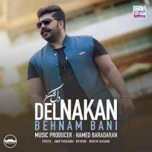 Text Music Behnam Bani Del Nakan 300x300 - متن آهنگ دل نکن بهنام بانی