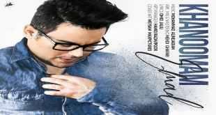 Text Music Emad Khanoomam - متن آهنگ خانومم عماد