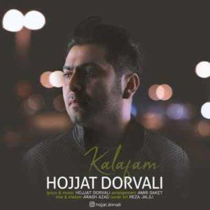 Text Music Hojjat Dorvali Kalafam 300x300 - متن آهنگ کلافم حجت درولی