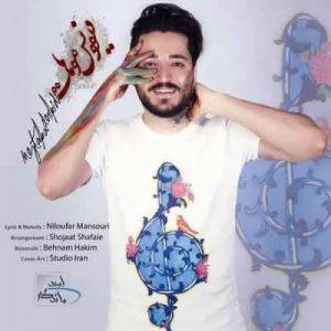 Text Music Mojtaba Dorbidi Divoonas Moohat 300x300 - متن آهنگ دیوونس موهات مجتبی دربیدی