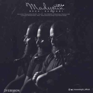 Text Music Reza Sadeghi Madyoon 300x300 - متن آهنگ مدیون رضا صادقی