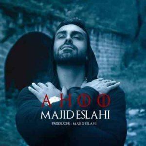 Music Majid Eslahi Ahoo 300x300 - متن آهنگ آهو مجید اصلاحی