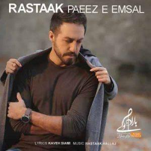 Rastaak Paeeze Emsal 300x300 - متن آهنگ پاییز امسال رستاک