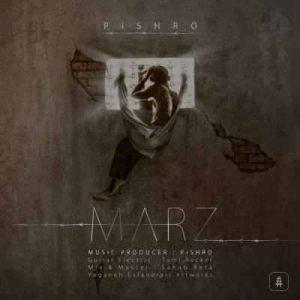 Reza Pishro Marz 300x300 - متن آهنگ مرز رضا پیشرو