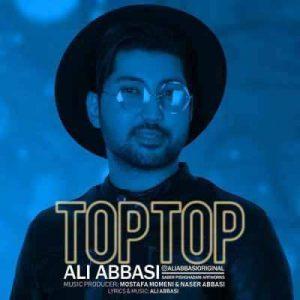 Text Music Ali Abbasi Top Top 1 300x300 - متن آهنگ تاپ تاپ علی عباسی