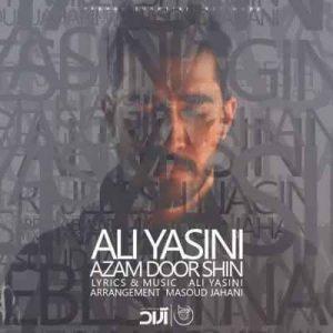 Text Music Ali Yasini Azam Door Shin 300x300 - متن آهنگ ازم دور شین علی یاسینی
