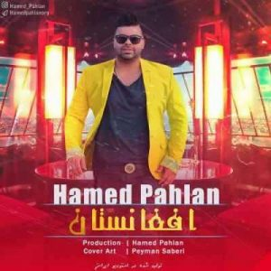 Text Music Hamed Pahlan Afghanestan 300x300 - متن آهنگ افغانستان حامد پهلان