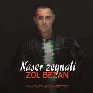Text Music Naser Zeynali Zol Bezan 300x300 - متن آهنگ زل بزن ناصر زینعلی