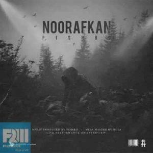 Text Music Reza Pishro Noorafkan 300x300 - متن آهنگ نور افکن رضا پیشرو