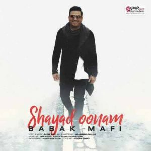 Babak Mafi Shayad Oonam 300x300 - متن آهنگ شاید اونم بابک مافی