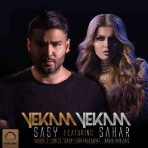 Sasy Ft Sahar Yekam Yekam 300x300 - متن آهنگ یکم یکم ساسی مانکن و سحر