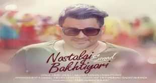 Text Music Emad Nostalgi Bakhtiyari - متن آهنگ نوستالژی بختیاری عماد