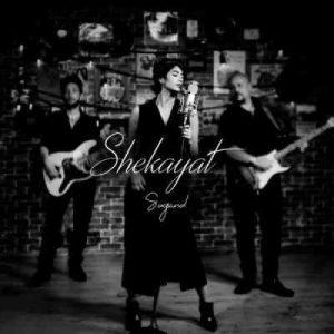 Text Music Sogand Shekayat 300x300 - متن آهنگ شکایت سوگند