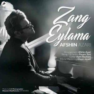 Afshin Azari Zang Eylama 300x300 - متن آهنگ زنگ ایلمه افشین آذری