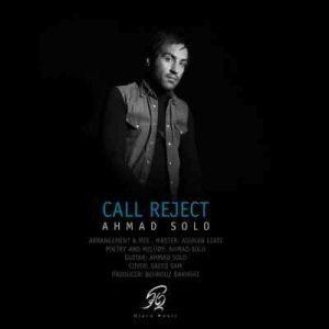 Ahmadreza Shahriyari Call Reject 300x300 - متن آهنگ رد تماس احمد سلو