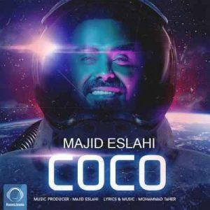 Majid Eslahi Coco 300x300 - متن آهنگ کوکو مجید اصلاحی