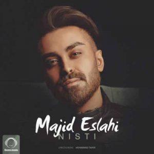 Majid Eslahi Nisti 300x300 - متن آهنگ نیستی مجید اصلاحی