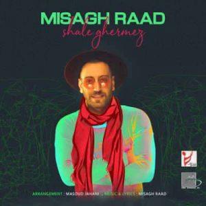 Misagh Raad Shale Ghermez 300x300 - متن آهنگ شال قرمز میثاق راد