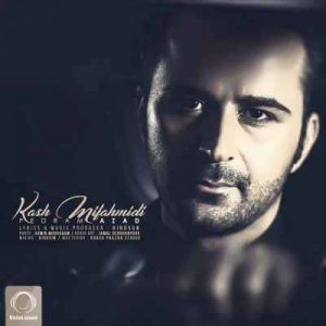 Pedram Azad Kash Mifahmidi 300x300 - متن آهنگ کاش میفهمیدی پدرام آزاد