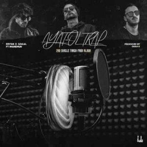 Text Music Erfan Gdaal Ft Imanemun Ayatoltrap 300x300 - متن آهنگ آیه الترپ عرفان و جی دال
